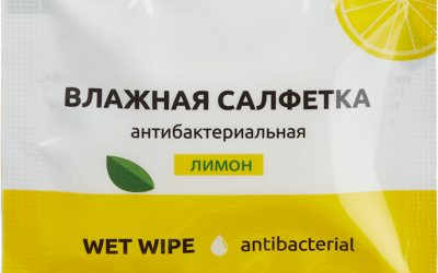 Fragrant, Hygienic, Sterilized and Anti-Bacterial Wet Wipes